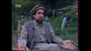 Интервью Ахмад Шаха Масуда корреспонденту «Совершенно секретно» М. Маркелову в 1997 году