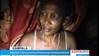 getlinkyoutube.com-Abazina n'abanyumirwa ekimansulo tebanyumiddwa