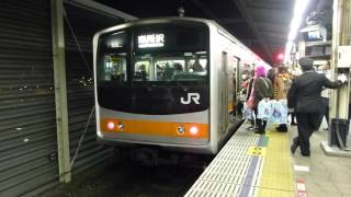 getlinkyoutube.com-【フルHD】JR武蔵野線205系 舞浜駅停車~発車