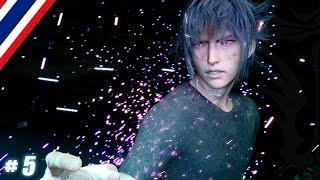 getlinkyoutube.com-BRF - Final Fantasy XV - # 5