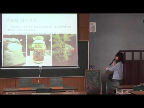 104-1127環境行動教與學研討會