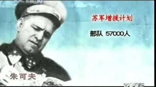 getlinkyoutube.com-朱可夫Part1/10