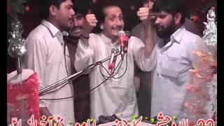 Zakir Naheed Abbas jug Qasida Aa gia jahan tae , at jashan 2014 Bulhar Balochaan jhang