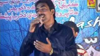 getlinkyoutube.com-hin zamane main by ashiq samo new song