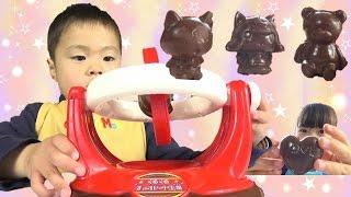 getlinkyoutube.com-くるくるチョコレート工場 妖怪ウォッチ 妖怪チョコレート型セット おもちゃ クッキングトイ Chocolate factory Youkai-watch Toy