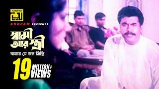 Bangla song bita naire mati naire etihas moushimi& Itihas Bangla Movie width=