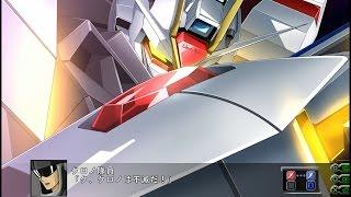 getlinkyoutube.com-【第3次スーパーロボット大戦Z】 天獄篇 ストライクフリーダムガンダム All Attacks 【SRWZ3】