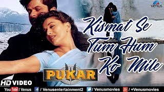 Kismat Se Tum Hum Ko Mile - HD VIDEO SONG | Pukar | Madhuri Dixit & Anil Kapoor | Best Romantic Song