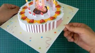 getlinkyoutube.com-Birthday Cake Pop Up Card Tutorial