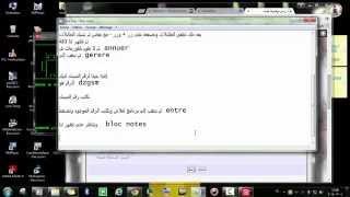 getlinkyoutube.com-فلاش flach tablat Q7a ooredoo