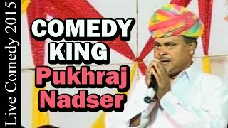 getlinkyoutube.com-COMEDY KING 'Pukhraj Nadser' Live 2015 | Marwad Junction Live | Rajasthani Comedy 2015 | Nonstop