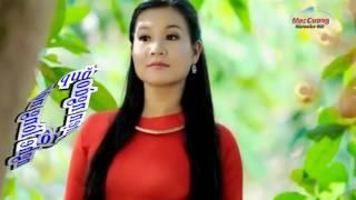 getlinkyoutube.com-KARAOKE HD - ĐÂU NGỜ TÌNH DANG DỞ - DƯƠNG HỒNG LOAN
