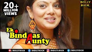 getlinkyoutube.com-Ek Bindaas Aunty Full Movie | Hindi Movies 2017 Full Movie | Hindi Movies | Latest Bollywood Movies