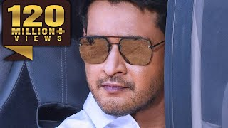 Mahesh Babu Movie in Hindi Dubbed 2018   Hindi Dubbed Movies 2018 Full Movie