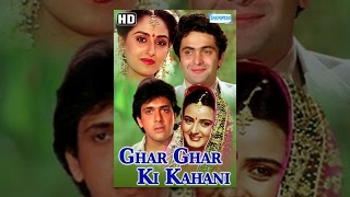 getlinkyoutube.com-Ghar Ghar ki Kahani