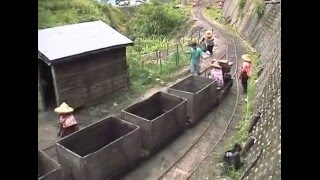 getlinkyoutube.com-台灣窄軌 阿里山 橋頭 重光煤礦 TAIWAN NARROW GAUGE RAILWAY (COAL MINE )