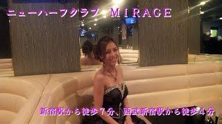"getlinkyoutube.com-【新宿】ニューハーフクラブMIRAGE-チーママあやさんメッセージ【スナック情報館】""Shinjuku"" Transsexual Club MIRAGE-Message from Aya"