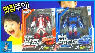 getlinkyoutube.com-또봇 신제품 애슬론 1기 알파 베타 등장 멋짐주의 ♡ 기아 K5 자동차 변신로봇 장난감 Tobot car transformer toys | 말이야와친구들 MariAndFriends
