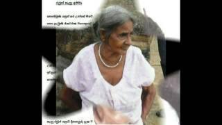 VIRIDU - AMMA - අප වෙනුවෙන් දුක් ගැහැට විදිනා බුදු අම්මා