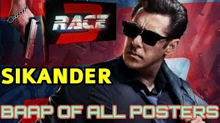 RACE 3 SALMAN KHAN IN AN AS SIKANDER | FIRST POSTER | REVIEW | WILL BREAK DANGAL HANDS DOWN