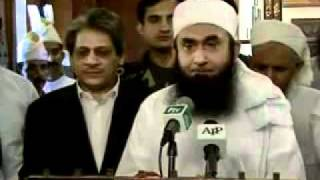getlinkyoutube.com-Maulana Tariq Jameel with Governor Sindh Dr. Ishrat ul Ebad 30 July 2011