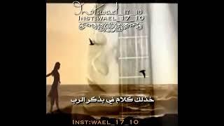 getlinkyoutube.com-شعر فؤاد ابو بنيه و ماهر 2016 حزين