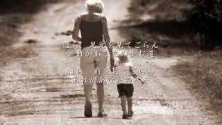 getlinkyoutube.com-未来へ - Kiroro(キロロ)