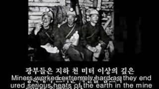 Do you know the country Korea?