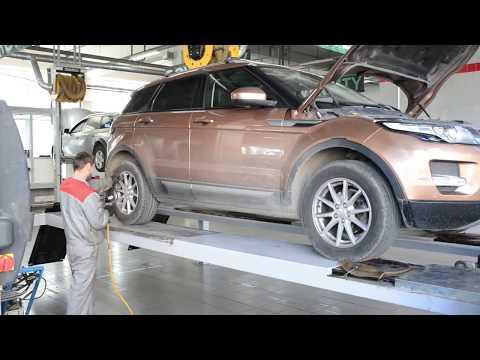 Range Rover Evoque ТО и диагностика