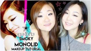 getlinkyoutube.com-Korean Monolid Makeup: Ga-in's Smoky Look Tutorial! ♥ Beauty Chat & Bloopers | 가인의 홑꺼풀 화장법 + NG모음!