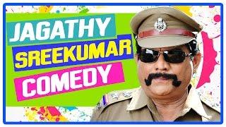 getlinkyoutube.com-Jagathy Sreekumar Comedy  | Comedy Scenes | Comedy Collection | latest | Old  | Malayalam Comedy
