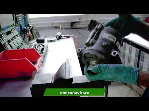 Диагностика компрессора кондиционера Опель