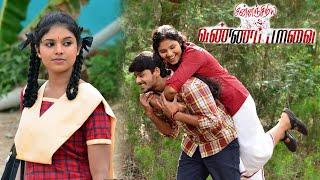 getlinkyoutube.com-Tamil full movie 2015 Chinnan Chiriya Vannaparavai | Tamil latest Full length Movie 2015 [HD]