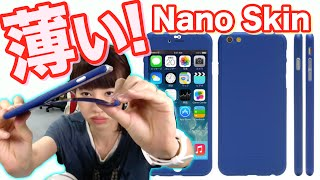 getlinkyoutube.com-iPhone6 Plus用が出た!!極薄ハードケース ZENDO Nano Skin