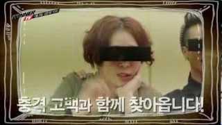 getlinkyoutube.com-[WINNER TV] episode 4 예고
