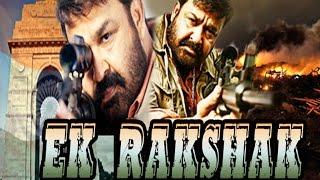 getlinkyoutube.com-Ek Rakshak -  (2015) - Dubbed Hindi Movies 2015 Full Movie HD l Mohanlal Suresh & Gopi Karthika