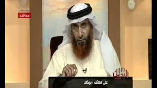 getlinkyoutube.com-الطب النبوي مع الشيخ ابو سراقة - الثفاء أو حب الرشاد