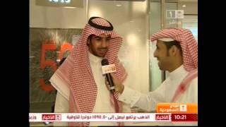 getlinkyoutube.com-اسم زوجتك في جوالك - ناصر الثبيتي