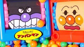 アンパンマンおもちゃアニメ くるくるおかおキューブ バイキンマン&ドキンちゃん 食玩 歌 映画 テレビ Anpanman Toys