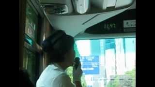 getlinkyoutube.com-はとバスに乗ってみた !!