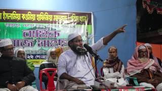 getlinkyoutube.com-প্রয়োজনে আমাকে মেরে একজন মাজলুম রোহিঙ্গা মুসলিমকে জায়গা দেয়া হোক! Mufti Habibur Rahman Misbah
