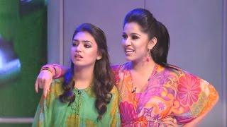 getlinkyoutube.com-Onnum Onnum Moonu I Ep 12 Part – 3 with Nazriya & Renjini I Mazhavil Manorama