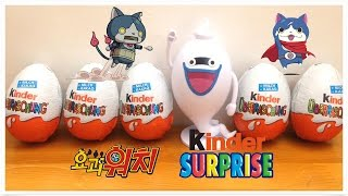 getlinkyoutube.com-YO-KAI WATCH Robonyan Whisper Kinder Surprise Eggs