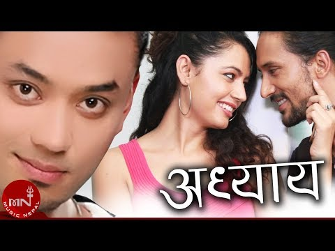 Nepali Short film Adhaya  HD