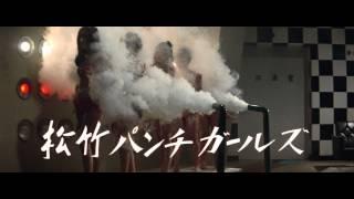 getlinkyoutube.com-進め!ジャガーズ 敵前上陸(予告)