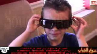 ▶ Electronic glasses is the new surprise invention in electronics   YouTube