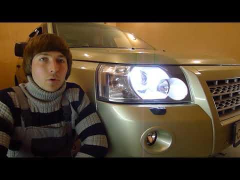 Авангард Land Rover Freelander 2 установка светодиодных би линз
