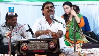 "comedy gujju jokes video by mayabhai ahir  - Gujarati dayro by mayabhai 2016 ""maa hinglaj pt.2"""