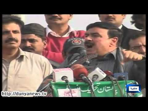 Dunya News-QUAIDABAD SHEIKH RASHEED SPEECH 20-JAN-14