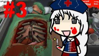 getlinkyoutube.com-【ゆっくり実況】ちょっと手術してみようかしら③【Surgeon Simulator】